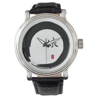 Círculo de Enso y caligrafía del kanji para la Relojes De Pulsera