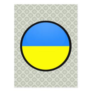 Círculo de la bandera de la calidad de Ucrania Postales
