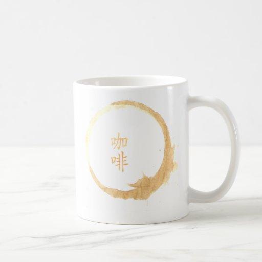 círculo del anillo-enso del café con el chino para taza de café