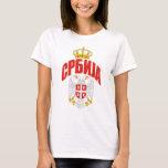 Cirílico de Serbia Playera
