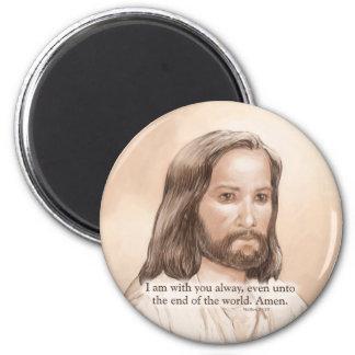 Cita de la biblia del arte de Jesús de la sepia -  Imán De Frigorifico
