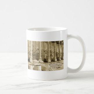 Cita de la filosofía de Platón sobre tontos y la s Tazas De Café
