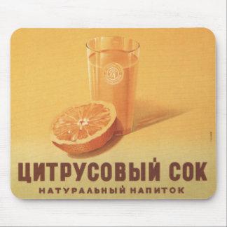 Citrus Juice Mouse Pad