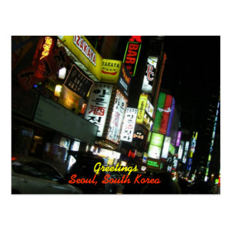 City Night/Greetings From Seoul, South Korea Postcards