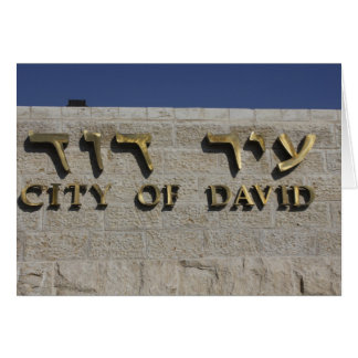 City of David Entrace Exclusive Image Card