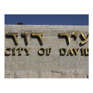 City of David Entrace Exclusive Image Postcard