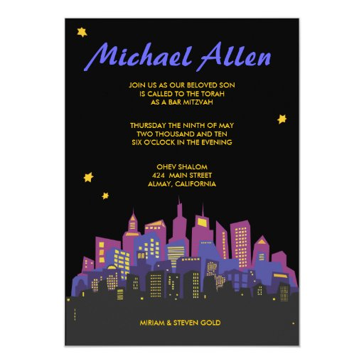 CITYSCAPE Bar Bat Mitzvah Invitation Invite