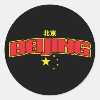"Ciudad china Pekín ""equipo "" Pegatina Redonda"