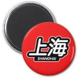 """Ciudad china Shangai al """"que compite con pegatina  Imán De Frigorífico"""
