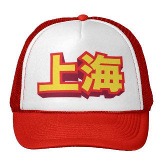 """Ciudad china Shangai """"bloque """" Gorras"""