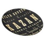 Ciudad de Kazán del arte de la tipografía de Rusia Plato De Cena
