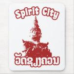 Ciudad del alcohol - Wat Xieng Khuan, Vientián, La Tapetes De Ratón