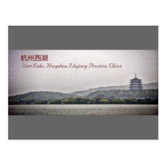 Ciudad del lago del oeste Hangzhou provincia de Postales