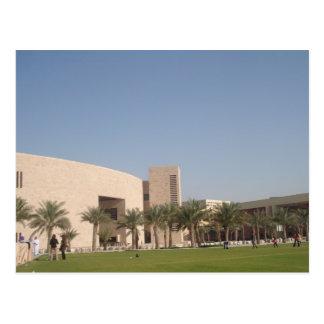 Ciudad Doha de la educación Tarjeta Postal