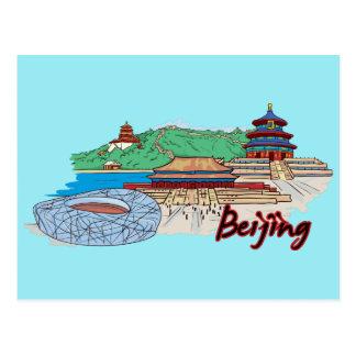 Ciudad famosa de Pekín, China Tarjetas Postales