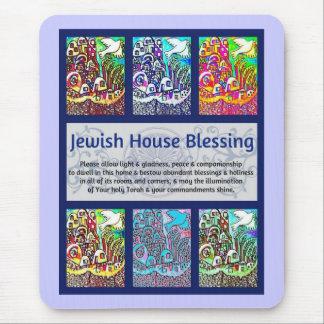 Ciudad judía de la bendición de la casa de Jerusal Alfombrilla De Raton