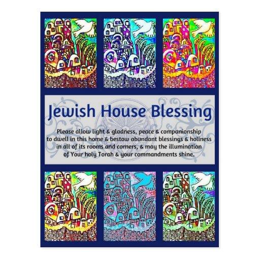 Ciudad judía de la bendición de la casa de la post postales