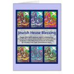 Ciudad judía de la bendición de la casa de la tarj felicitación