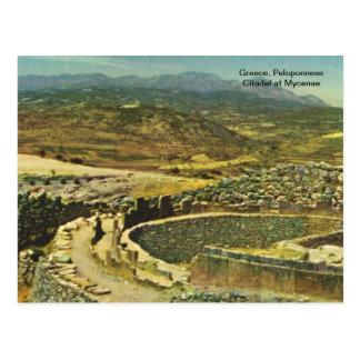 Ciudadela de Grecia, Peloponeso en Mycenae Postales