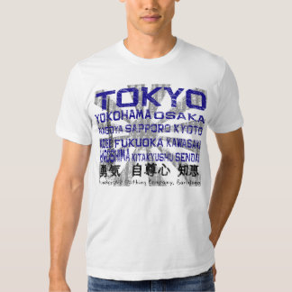 Ciudades importantes de Japón Playera
