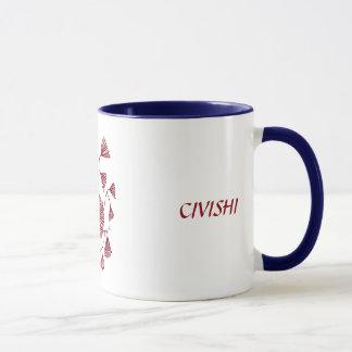 Civishi #262 Red, Abstract Sea Fan Mug