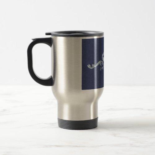 Claddagh Silver mug