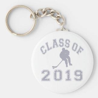 Clase 2019 del hockey - gris 2 llaveros