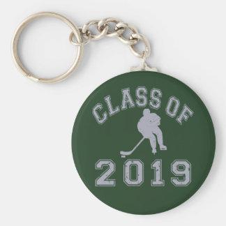 Clase 2019 del hockey - gris 2 llavero personalizado
