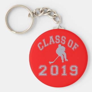Clase 2019 del hockey - gris 2 llaveros personalizados