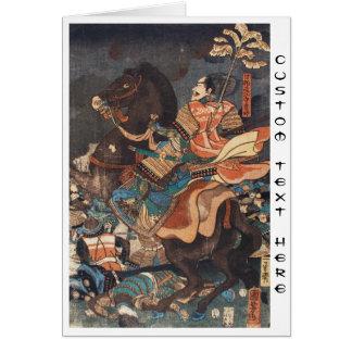 Clasic vintage ukiyo-e legendary samurai general card