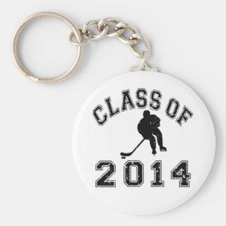 Class Of 2014 Hockey - Black 2 Keychain