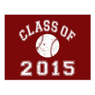 Class of 2015 Baseball Postcard