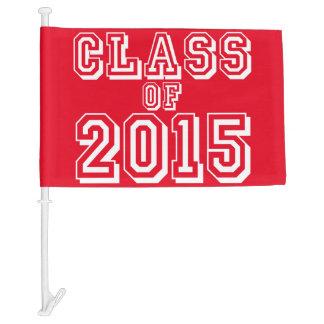 Class of 2015 Customizable School Colored Car Flag