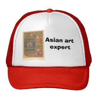 Classic Asian Art decorative panel Trucker Hat