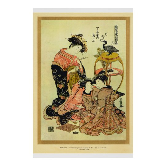 Classic Asian Art from Japan, Two Japanese ladies Poster