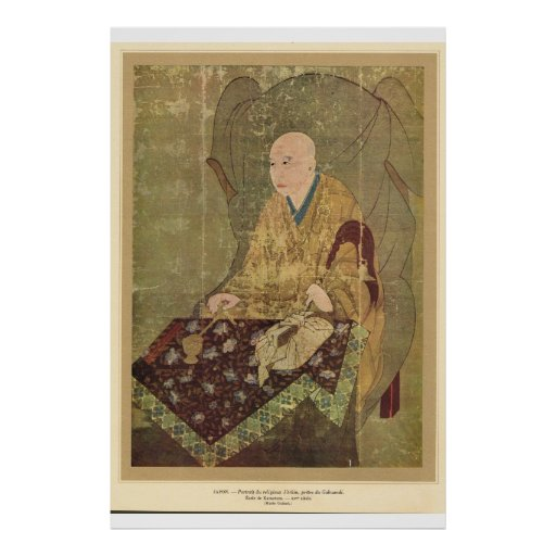 Classic Asian Art Japan 14th century monk Posters