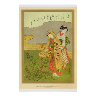 Classic Asian Art Japanese girls 17th century Poster