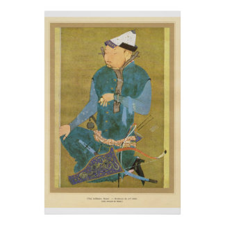 Classic Asian Art Japanese soldier, 1400s Posters
