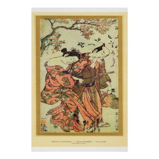 Classic Asian Art Japanese theatre 18th century Posters