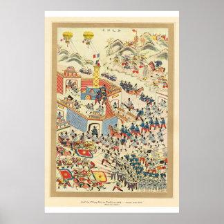 Classic Asian Art Tonkin 1884 Poster