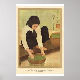 Classic Asian Art Vietnamese girl Print