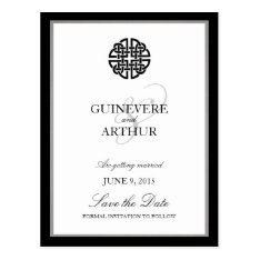 Classic Celtic Love Knot Wedding Save The Date Postcard at Zazzle
