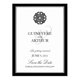 Classic Celtic Love Knot Wedding Save the Date Postcard