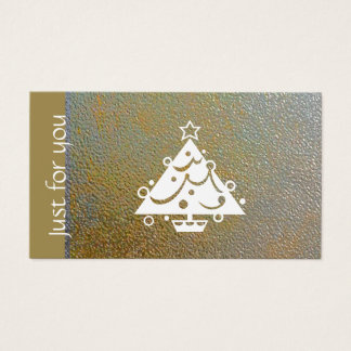 Classic Christmas Gold Silver Gift Certificate