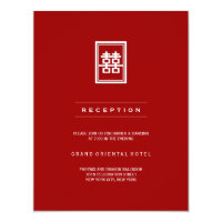 Classic Double Happiness Chinese Wedding Reception Invitation