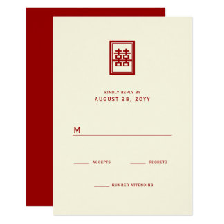 Classic Double Happiness Chinese Wedding RSVP Card