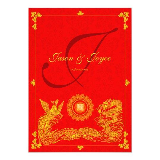 Wedding Invitations From China: Chinese Wedding Invitations
