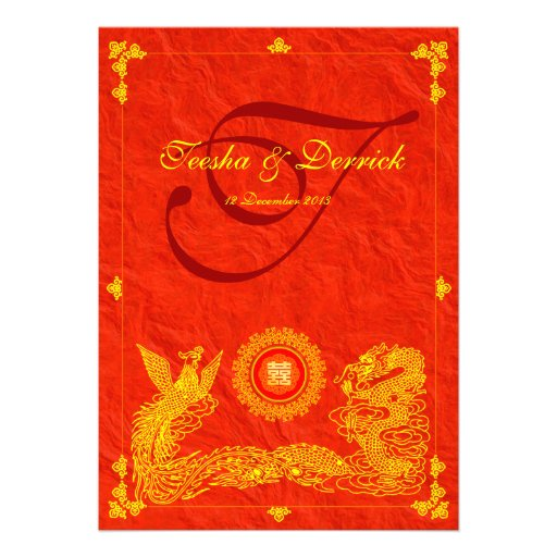 Personalized Chinese dragon Invitations | CustomInvitations4U.com