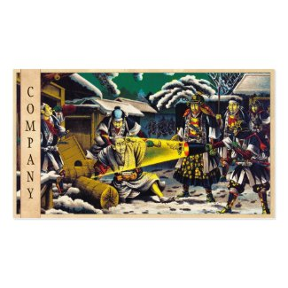 Classic historical painting Japan Bushido paragon Business Card Templates