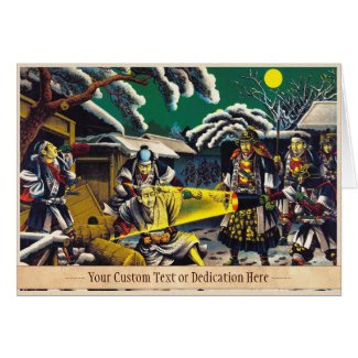 Classic historical painting Japan Bushido paragon Card